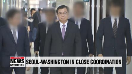 S. Korea's top intelligence chief reportedly visited Washington last week to meet with CIA chief ahead of N. Korea-U.S. working-level talks