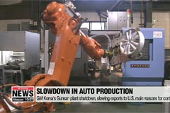 Korea's annual auto production, exports slowed for third straight year