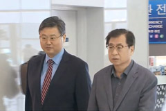 S. Korea's intelligence chief reportedly visited Washington last week to meet with CIA chief ahead of N. Korea-U.S. working-level talks