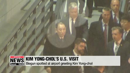 N. Korea's top nuclear negotiator arrives in Washington with Kim Jong-un's letter to Pres. Trump