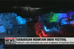 From Dangun to Zeus, mythological characters gather together…Mt. Taebaek Snow Festival begins