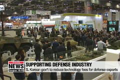 S. Korea to provide more support for defense industry to boost exports