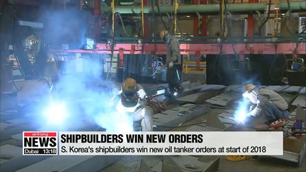 S. Korea's shipbuilders win new orders