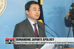 Head of National Defense Committee demands Japan's apology for flying toward S. Korean warship in threatening manner