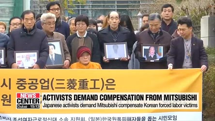 Japanese civic group presses Mitsubishi to compensate Korean forced labor victims