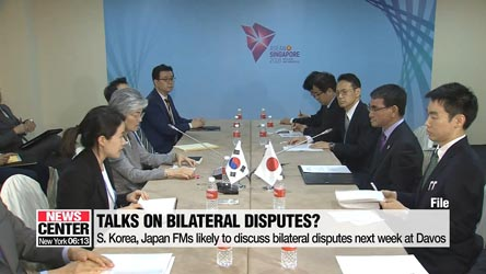 S. Korea, Japan FMs likely to discuss bilateral disputes next week at Davos
