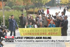 S. Korea orders another Japanese firm to compensate forced laborers