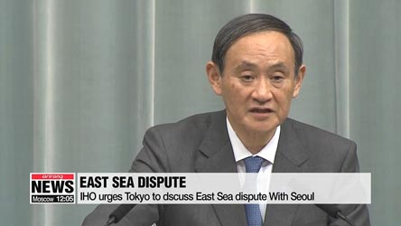 IHO urges Tokyo to dscuss East Sea dispute With Seoul
