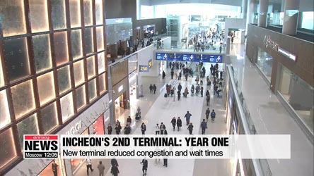 Incheon's Terminal 2 used by more than 19 mil. pax in first year