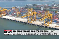 Exports by Korean SMEs jumped 8% in 2018 to new record high