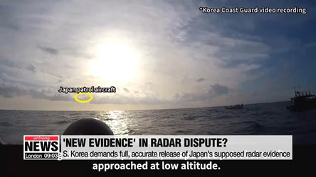 S. Korea demands full, accurate release of Japan's supposed radar evidence