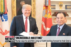 Location chosen for 2nd N. Korea-U.S. summit: Trump