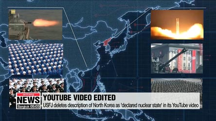 USFJ deletes description of North Korea as 'declared nuclear state' in its YouTube video