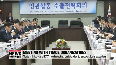 Trade ministry and KITA discuss support for local exporters