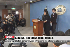 More sexual abuse accusations revealed by skaters, skating mogul denies some allegations