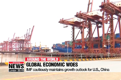 IMF lowers 2019, 2020 global growth forecast