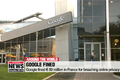 Google fined €50 million in France for breaching online privacy rules