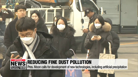 Pres. Moon calls for new ideas to reduce S. Korea's fine dust pollution