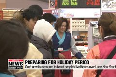 Gov't unveils measures to boost people's livelihoods over Lunar New Year holiday