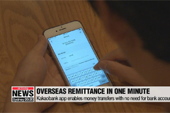 Kakaobank app offers overseas remittance with no need for bank info