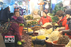 Ahead of Lunar New Year, gov't pledges US$ 31 bil. for small biz and consumers