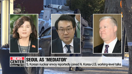 Working-level talks between North Korea and the U.S. come to a close on Monday