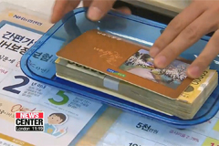 National Account Transfer data released by the Statistics Korea