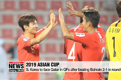 S. Korea to face Qatar in QFs after beating Bahrain 2-1 in round of 16