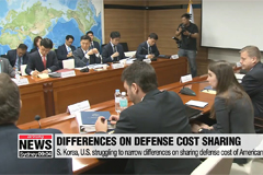 S. Korea, U.S. struggling to narrow differences on sharing defense cost of American troops