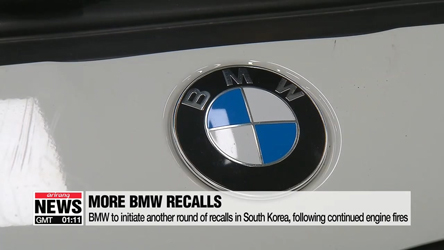 BMW to initiate another round of recalls in South Korea, following continued engine fires