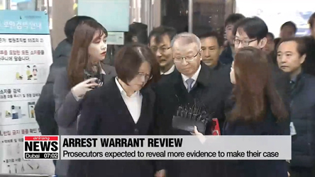 Ex-top court chief summoned for arrest warrant review