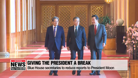 Blue House secretaries to reduce total amount of reports to President Moon Jae-in