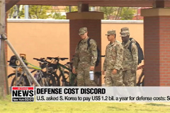 U.S. known to have asked for US$ 1.2 billion of defense contributions from South Korea