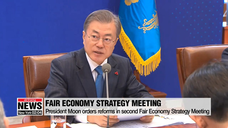 President Moon holds Fair Economy Strategy Meeting, second of its kind