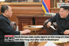 [ISSUE TALK] Kim Jong-un expresses positive signs towards next summit with Trump