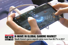 S. Korea's game exports grew more than 80.7% in 2017