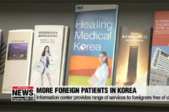 S. Korea providing medical guidance services to foreign visitors