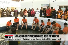 Hwacheon Sancheoneo Ice Festival sees largest crowds ever