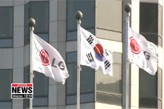 LG Electronics and KAIST open 6G research center