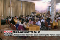 Officials from Seoul and Washington discuss diplomatic issues including inter-Korean projects