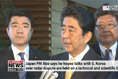 [ISSUE TALK] Radar lock and flyby incidents continue to sour South Korea-Japan relations