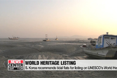 S. Korea nominates its tidal flats as candidate for UNESCO World Heritage