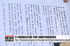 Korea's first declaration of independence made public for the first time in a century