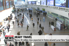 Millions travel nationwide in Korea to see their families around Lunar New Year
