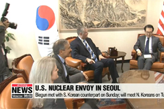U.S. nuclear envoy discusses working-level talks with Seoul's National Security Advisor