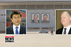 U.S. nuclear envoy Biegun to attend working-level talks in N. Korea on Wednesday: State Dept.