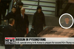 Second day of N. Korea-U.S. negotiations to prepare for second summit