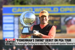 S. Korean golfer Choi Ho-Sung to debut 'fisherman's swing' on PGA Tour