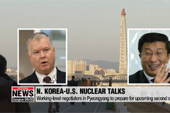 N. Korea, U.S. finalizing details for upcoming second summit