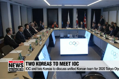 IOC and two Koreas to hold meeting... discuss unified Korea team for 2020 Tokyo Olympics